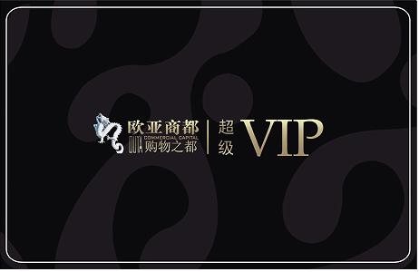 11超级VIP卡.png