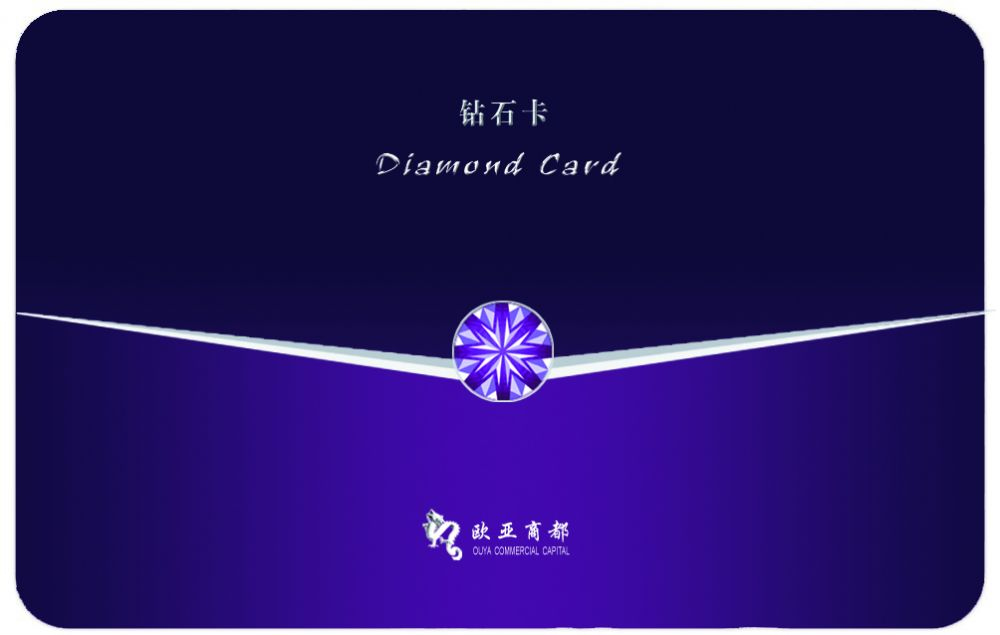 紫色钻石卡设计-正.jpg